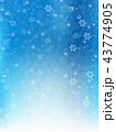 雪 雪の結晶 冬のイラスト 43774905