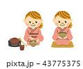 茶道 お茶 女性のイラスト 43775375