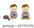 茶道 お茶 抹茶のイラスト 43775376