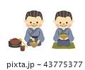 茶道 シニア 抹茶のイラスト 43775377