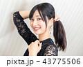 女性 女子 笑顔の写真 43775506