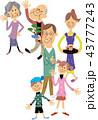 幸せな三世代家族 43777243