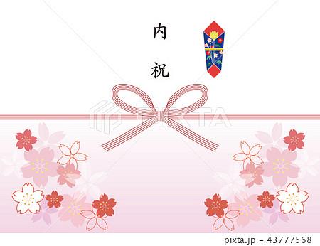 花柄付き のし紙 内祝 43777568