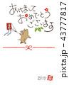 亥年 凧揚げをするイノシシの年賀状 43777817