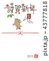 亥年 凧揚げをするイノシシの年賀状 43777818