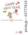 亥年 凧揚げをするイノシシの年賀状 43777819