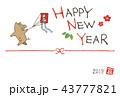 亥年 凧揚げをするイノシシの年賀状 43777821