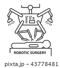 アイコン イコン ロボットのイラスト 43778481
