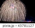 新潟県 長岡まつり大花火大会 大きい正三尺玉 43781127