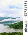 雲海 山 北海道の写真 43781361