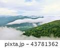 雲海 山 北海道の写真 43781362