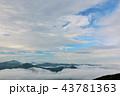 雲海 山 北海道の写真 43781363
