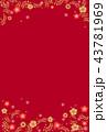 和柄 模様 梅のイラスト 43781969