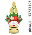 門松 正月 新春のイラスト 43783406
