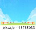 秋 広場 紅葉のイラスト 43785033