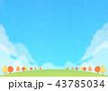 秋 広場 紅葉のイラスト 43785034