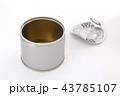 空き缶 43785107