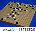 趣味 娯楽 ゲームの写真 43786525