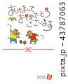 亥年 独楽で遊ぶイノシシの手書き年賀状 43787063