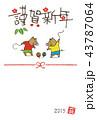 亥年 独楽で遊ぶイノシシの手書き年賀状 43787064