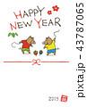 亥年 独楽で遊ぶイノシシの手書き年賀状 43787065