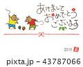 亥年 独楽で遊ぶイノシシの手書き年賀状 43787066