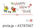 亥年 独楽で遊ぶイノシシの手書き年賀状 43787067