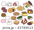 和菓子セット 手書き風 43789013