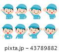 ガッツポーズ 男性 喜びのイラスト 43789882