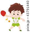 卓球 ピンポン 卓球部のイラスト 43791440
