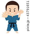 柔道家 男性 43791651