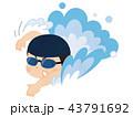 水泳選手 男性 43791692