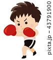 ボクシング ボクサー ボクシング部のイラスト 43791900