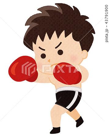 ボクサー 男性のイラスト素材 43791900 Pixta