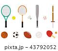 スポーツ用品 43792052