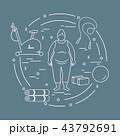 女の人 女性 肥満のイラスト 43792691