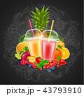 くだもの フルーツ 実のイラスト 43793910