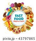 食 料理 食べ物のイラスト 43797865