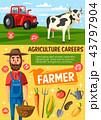 農民 農場 トラクターのイラスト 43797904