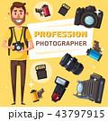 カメラマン フォトグラファー 写真家のイラスト 43797915