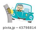 自動車事故 事故 運転のイラスト 43798814