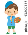 お絵描き 男の子 43800336