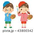 お絵描き 子供 43800342