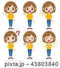 女性 表情 セットのイラスト 43803840