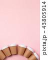 コップ 段ボール コーヒーの写真 43805914
