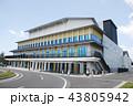 劇場 舞台 建築物の写真 43805942