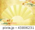 金箔 和柄 扇のイラスト 43806231