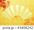 金箔 和柄 扇のイラスト 43806242