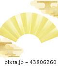 金箔 雲 和柄のイラスト 43806260