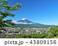 富士山 青空 春の写真 43809156